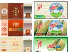 粗粮食品包装图片