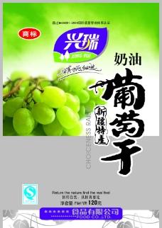 葡萄干图片