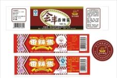香辣酱标签图片