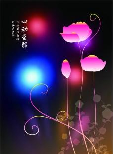 梦幻中国风图片
