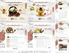 韩国火锅图片