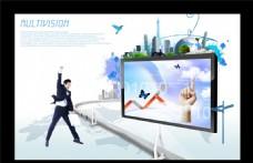 3D数字电视广告