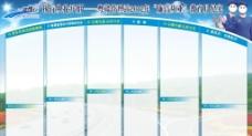 高速公路 收费站 宣传栏图片