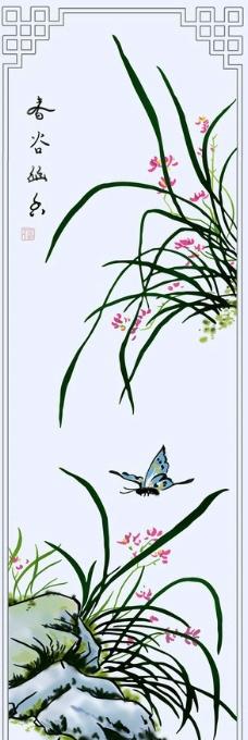 国画兰花图片