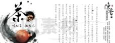 陈香普洱茶图片