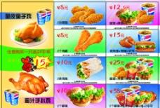 宣传单DM 餐盘纸图片