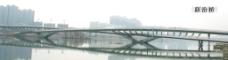 跻汾桥图片