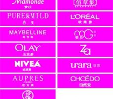 化妆品logo(部分logo为位图)图片