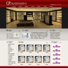 网站首页效果图图片