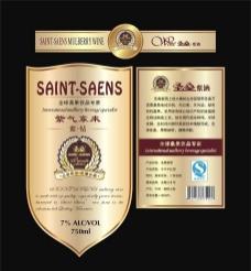 酒标签图片