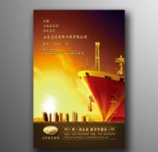 中华建筑报图片