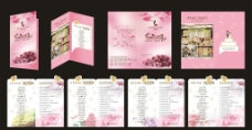 婚宴婚礼菜单小册子(部分位图组成)图片