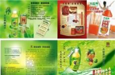 橄榄枝饮料图片