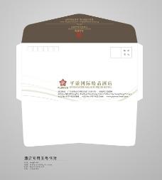 酒店五号信封图片