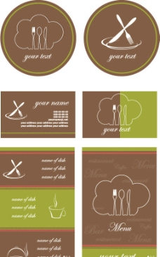 西餐厅menu咖啡菜单图片