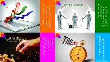 形象墙 企业文化图片