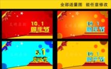 商场周年庆海报图片