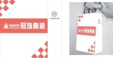 冠珠陶瓷手提袋图片
