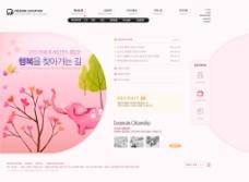 韩国清晰网站模板图片