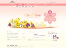 向日葵网站设计图片
