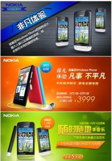 产品广告混合设计图片