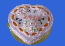 快乐家佳蛋糕店 百年好合图片
