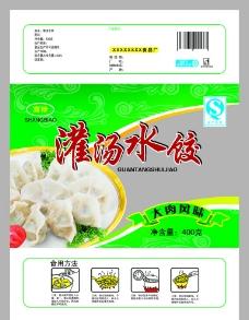 灌汤水饺图片