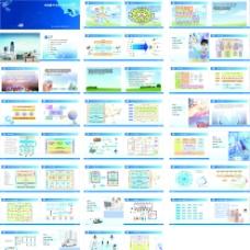 医疗画册图片