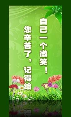 绿色底纹鲜花背景展板图片