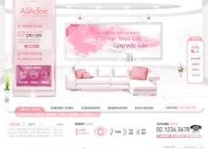 化妆品韩国网站图片