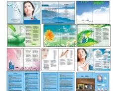 化妆品美容画册图片