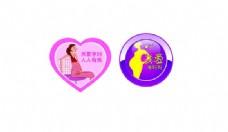 关爱孕妇徽章