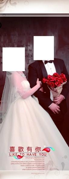 婚纱照展架图片
