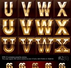 黄金字母拼音图片