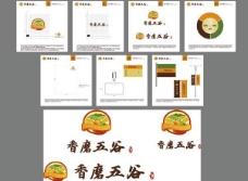 香磨五谷vi及logo图片