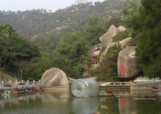 公园大景石图片