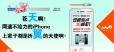 3G精彩彩页图片