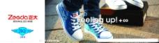 正大鞋墻圖片
