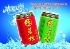 饮料宣传海报图片