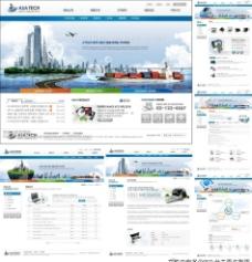 世界贸易网站图片