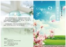 作品集封面设计图片