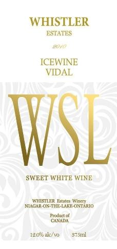 红酒酒标图片