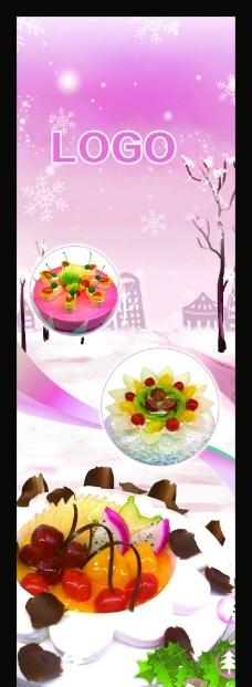 休闲蛋糕装饰图图片
