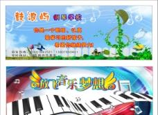 钢琴班奖卡图片
