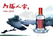 酒广告图片