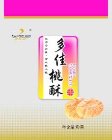 多佳桃酥包装图片