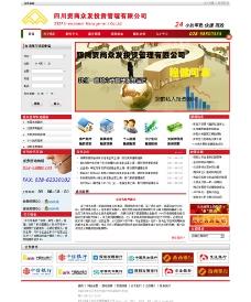 金融业网站模板图片