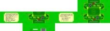 杜促茶绿箱图片