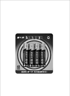 四粒电池图片