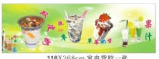 奶茶饮料背胶海报